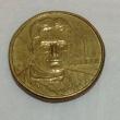 1998-$1-Florey-C-Mintmark-Al-Br